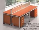 天津儿童学习桌小学生书桌实木 写字桌椅套装可升降