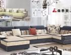 成都布艺沙发加盟品牌