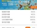 中国平安新乡中心支公司