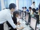 南京仙鹤门附近专业的一对多计算机辅导
