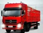 彭水县找回程车拉货就找-大件货运物流信息部公司专线货运