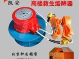 北京缓降器价格,逃生缓降器报价,北京高楼逃生缓降器