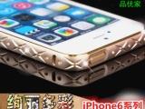 新款iPhone5升级版镶钻贴钻石水钻塑料边框 热卖苹果手机壳批