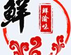 火爆的鱼蛙火锅-重庆四川较爱的美味