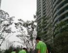 河南地球天使环保科技有限公司保洁部