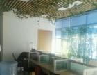 大信 聚龙创意谷 写字楼带装修家具 120平米