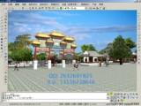 园林景观设计软件PKPM佳园园林设计软件V5.5送教程