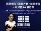 深圳清泉3+证书高职高考教育怎么样?