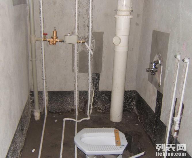 南通水电安装南通敲墙南通开门南通开窗
