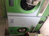 泰洁洗衣店旺铺