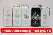 国产手机厂家批发 正品melrose 001超小手机 终结者001 QQ蓝牙MP