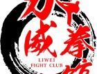 拳击泰拳美国特训限暑假报名