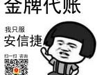 江汉区公司正常报税的流程是怎样的每个月大概要去几次税务局呢?