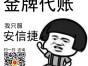 江岸区香港路有哪些专业财务代账公司江岸会计代账税务报到出审计