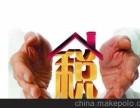 广州公司注册,纳税申报,股权转让,注销清算