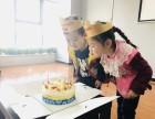 悦田迈威儿童英语舞蹈艺术中心