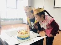 悦田迈威儿童英语舞蹈艺术培训中心