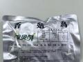重庆饭贝鲜川味料理包