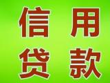 廣州車輛房屋抵押借款