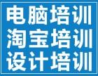 莆田学公软件培训班word