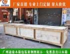 广州白云区松洲物流打木架