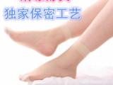 厂家直销高弹性女士短袜超薄包芯丝袜子价格最低女生丝袜批发