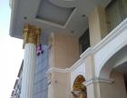 石材翻新/养护和睦保洁清洗瓷砖美缝换纱窗改上悬