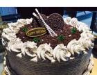欢迎订生日蛋糕