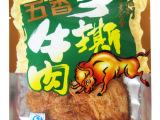 【绿活】福臣纯牛肉丝批发82g五香手撕牛