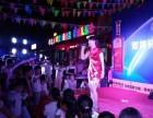 郑州主持人,开场舞 街舞 爵士舞,龙鼓舞 水鼓舞各种演出演艺