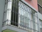 铁艺栏杆,铁艺门,铁艺窗户,铁艺楼梯及各种家私