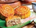 月饼代加工 香港和记隆月饼厂