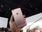 秦皇岛上班族办理分期,在那可以0首付买iphone6s
