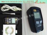 河南洛阳矿用本安型温湿度记录仪YWSD 矿用变色硅胶