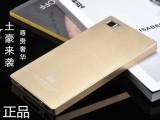 MIUI小米3手机金属壳 小米3手机壳 小米3手机套手边框金属壳