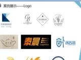logo设计 整套VI