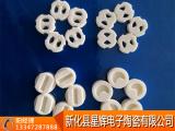 供应星辉电子陶瓷优质的99陶瓷片_重庆99陶瓷片