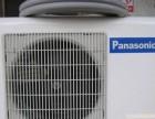 南昌红谷滩空调售后维修 格力 海尔 三洋 奥克斯空调维修