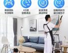 深圳房屋大扫除清洁服务 商品房大扫除保洁 家政保洁服务