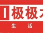 【极极木门】硅藻木门专利门加盟
