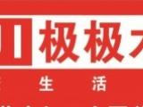 极极木门 硅藻木门专利门加盟