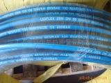 小型高压1和2层钢丝增强、橡胶液压软管SAE100R16、钢丝加