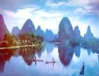 杭州研学旅行 桂林山水游学夏令营