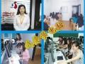 嘉定丰庄电脑培训学校 沿地铁13号线附近的电脑培训