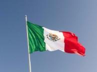 墨西哥护照,墨西哥移民,仅需2个月,免签加拿大等140多国