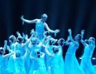 福州演出公司 福州舞蹈表演 福建歌手魔术变脸杂技二人转表演