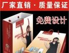 武汉厂家印刷画册包装刮刮卡档案盒不干胶