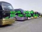 客车)从上海到沿河的直达汽车(班次信息表?)+客车票价多少钱
