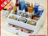 A4 抽届式木质化妆用品收纳盒大号韩国梳妆台组合整理盒
