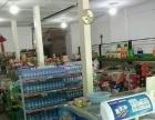 红旗 藤山一路金涛园兄妹商店 百货超市 住宅底商